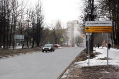 ul.-marshala-Sokolovskogo-2