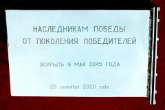 IMG_2819