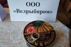 velrybprom