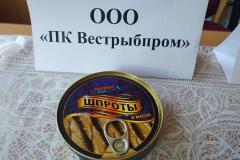 vestrybprom