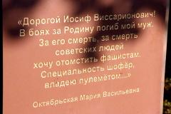 IMG_9408