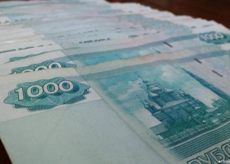 Смоленский кассир осужден за кражу 3 млн рублей