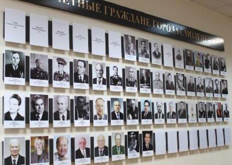 На звание почетного гражданина Смоленска претендует только один живой кандидат