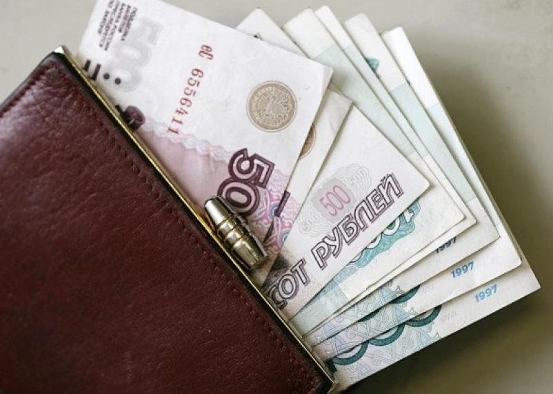 В каких отраслях российской экономики самые высокие зарплаты
