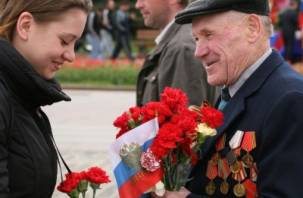 Смоленские ветераны и инвалиды Великой Отечественной войны получат по 7 тысяч рублей