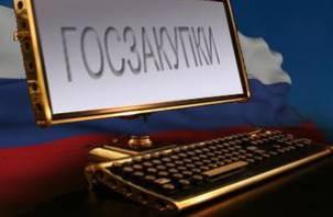 Администрация Смоленска возьмет в долг 500 млн рублей