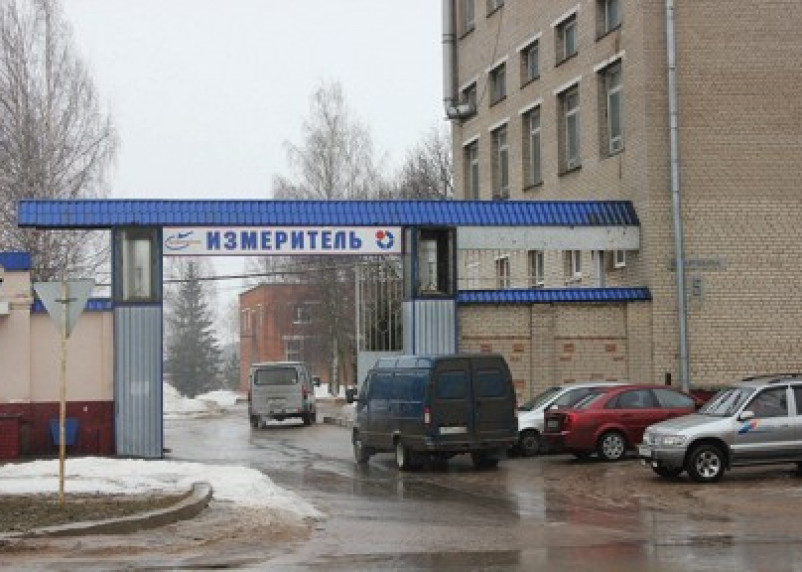 Работница завода «Измеритель» в Смоленске погибла по вине начальника цеха