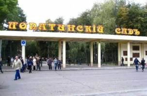В Смоленске отметят юбилей Лопатинского сада