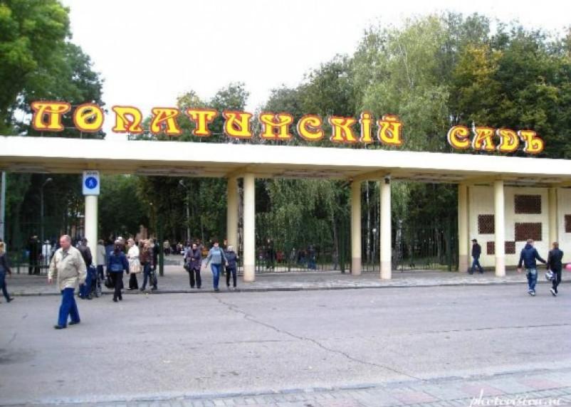 «Музы поэзии» ждут смолян и гостей города в Лопатинском саду