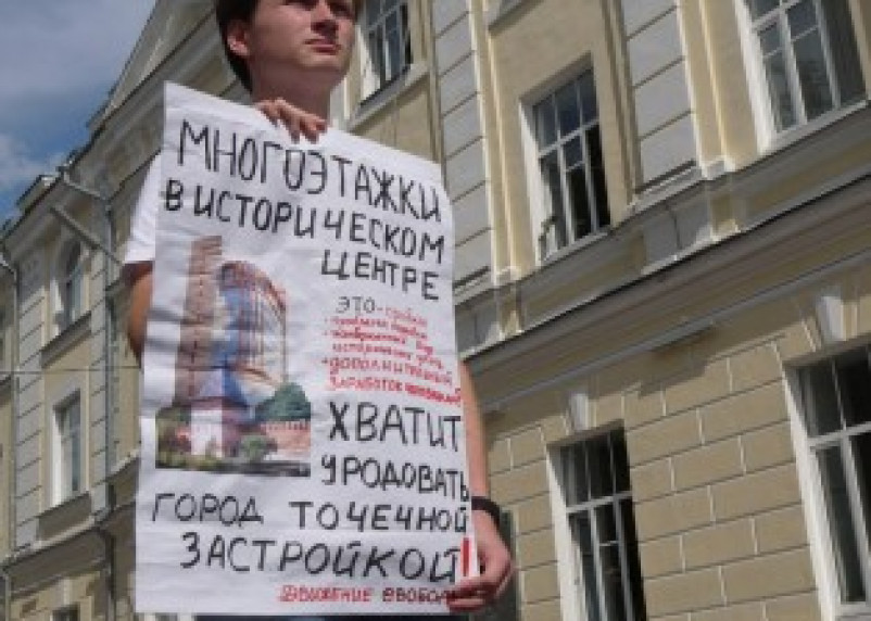 Жители Смоленска высказались против точечной застройки в центре города