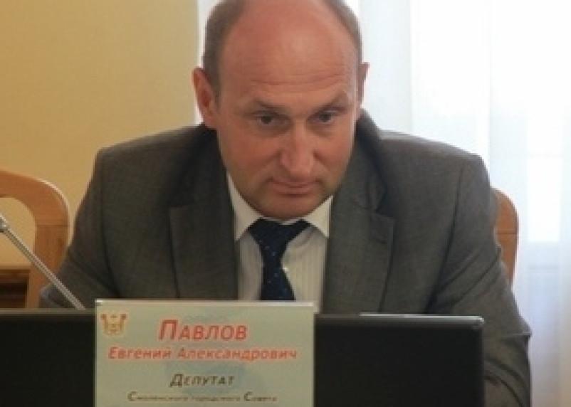 Инаугурация главы Смоленска Евгения Павлова: как это было