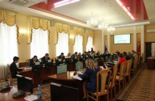 Администрация Смоленска распродает муниципальное имущество