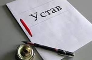 В Смоленске одобрили новую систему выборов в горсовет