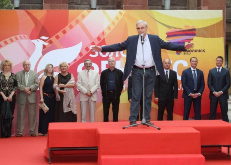 Церемония открытия кинофестиваля «Золотой Феникс»