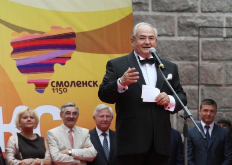 В Смоленске открылся фестиваль «Золотой Феникс»
