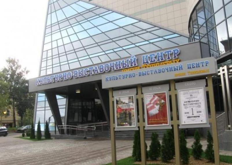 В Смоленске начал работу выставочный центр имени Тенишевых