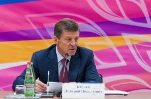 Дмитрий Козак провел финальное заседание оргкомитета по подготовке Смоленска к юбилею