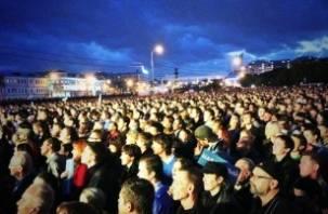 В Смоленске прошел митинг по итогам выборов в облдуму