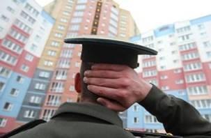 Смоленские военные получат деньги вместо квартир