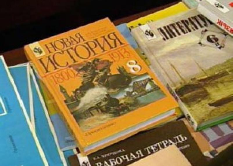 Школьникам Смоленска не хватает учебников