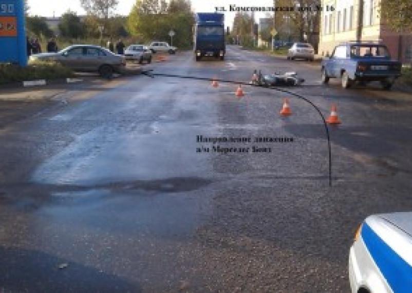 ДТП в Вязьме: водитель «Мерседеса» на заметил мотоциклиста