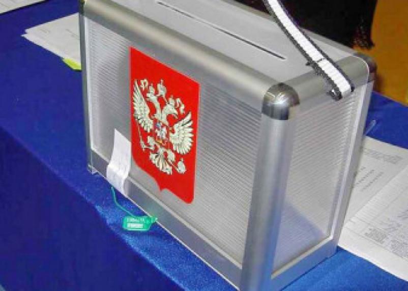 В Смоленской области начался единый день голосования
