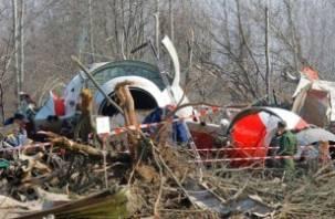 В Смоленске осудили бывших военнослужащих за кражу кредиток с места крушения польского борта