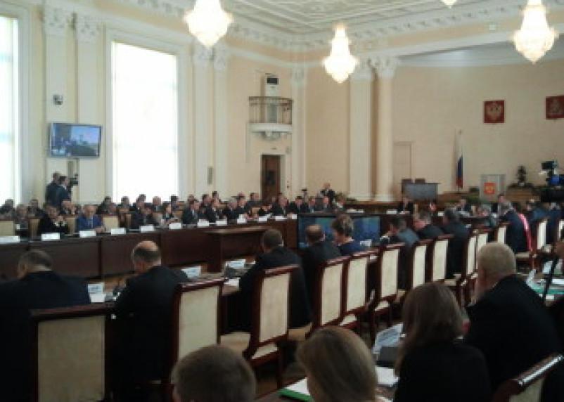 В Смоленске началось первое заседание областной Думы V созыва