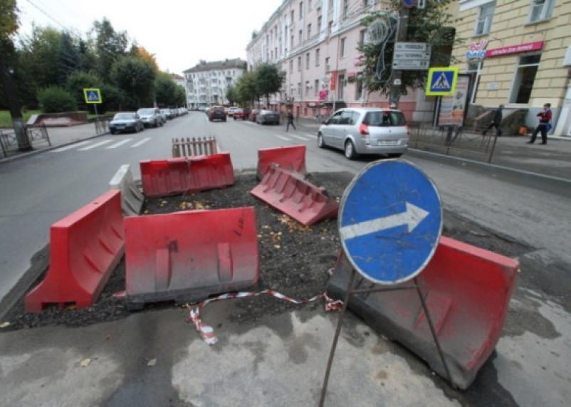 Предъюбилейный ремонт улицы Дзержинского