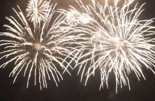 В Смоленске состоялся фестиваль фейерверков «Смоленский звездопад»