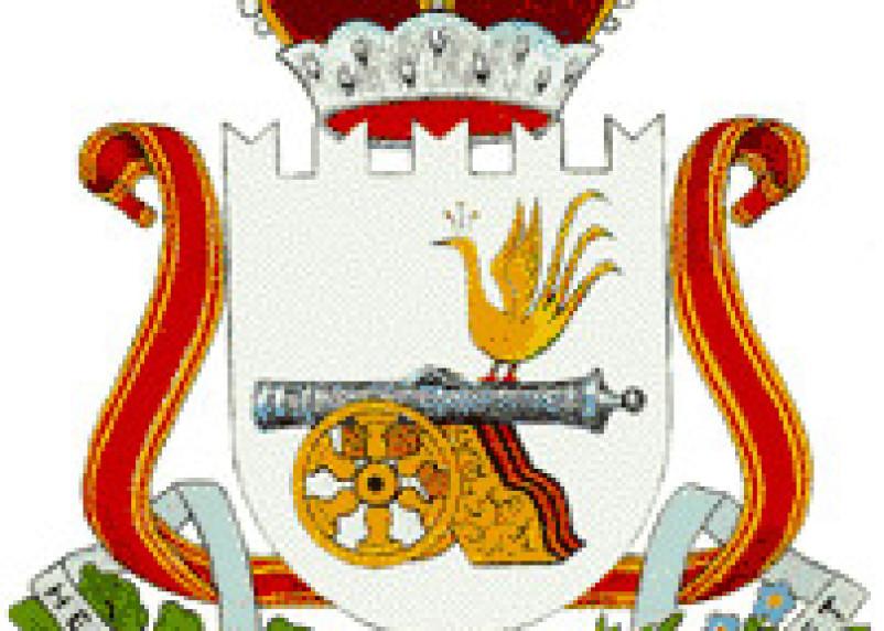 Смоленская областная Дума избрала заместителей председателя