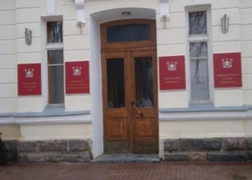Депутаты горсовета выдвинули кандидатов в заместители главы города
