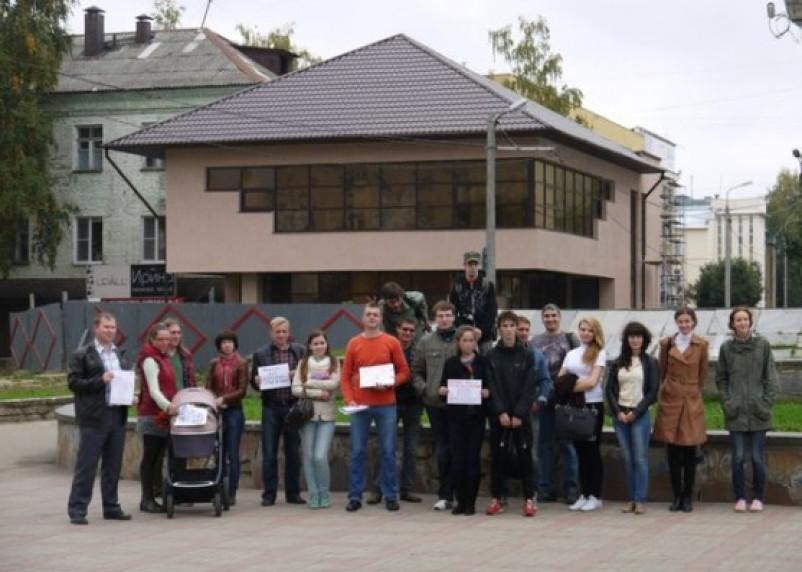 В Смоленске прошел митинг против точечной застройки