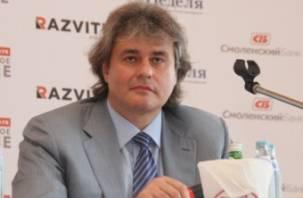 Смоленский банкир Павел Шитов выставил счет ЛДПР