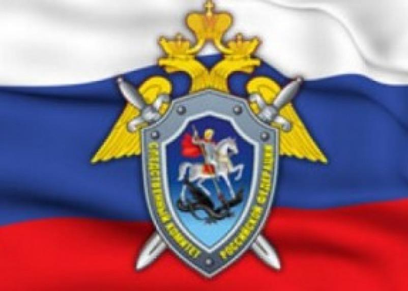 Адвокат в Смоленской области приговорен к двум годам условно