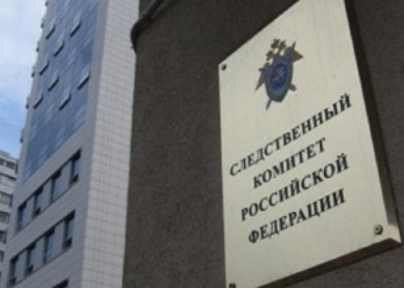 Итоги расследования авиакатастрофы под Смоленском обсудили с польским генпрокурором