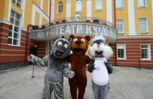 Смоленский театр кукол обрел новый дом
