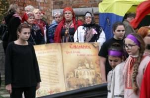 1150-летие Смоленска: другой взгляд