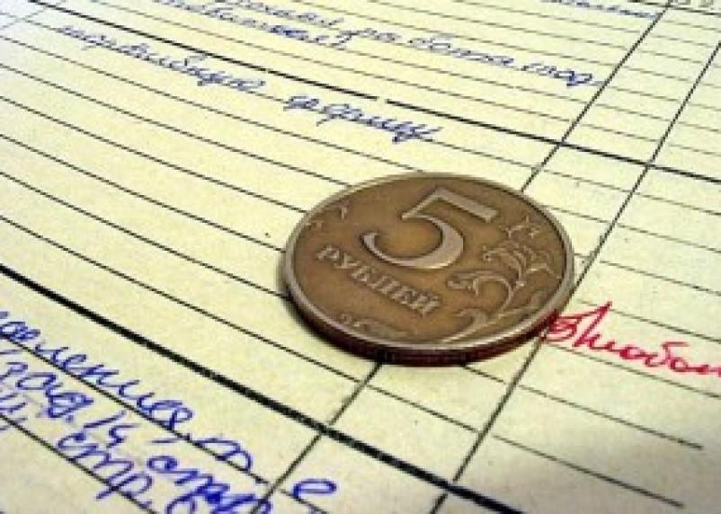 Власти региона отчитываются о повышении зарплат бюджетникам