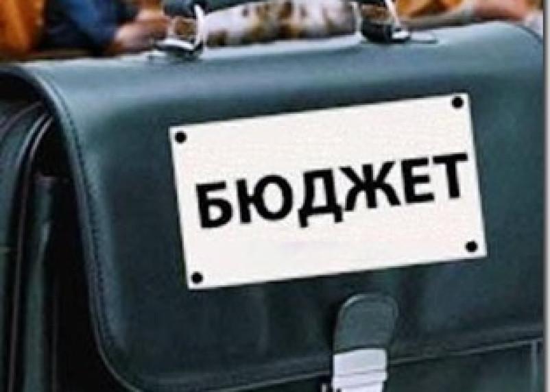 Доходы Смоленска «съест» областной бюджет