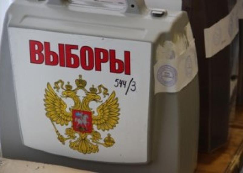 Следующие выборы в Смоленскую облдуму пройдут по новой системе?