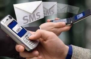 В Смоленске запретили рекламу через смс-сообщения