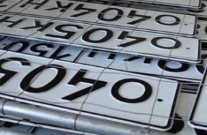 В ГИБДД попросили повременить с введением нового стандарта для автономеров