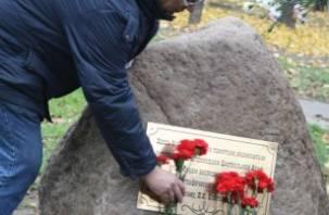 Памятник смолянам-путешественникам поставят на «Хасане»