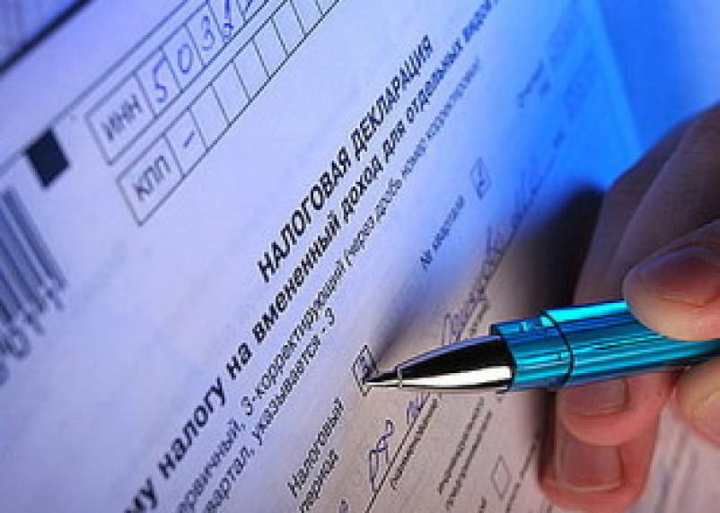 Земельный налог в Смоленске может увеличиться в 10 раз