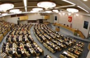 Думское большинство отказалось «усилить» депутатский запрос