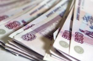 В Смоленской области отменят региональный материнский капитал