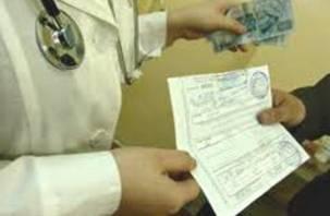 Врач поликлиники в Смоленске осужден за взятку