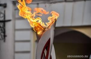 Смоляне простились с эстафетой Олимпийского огня