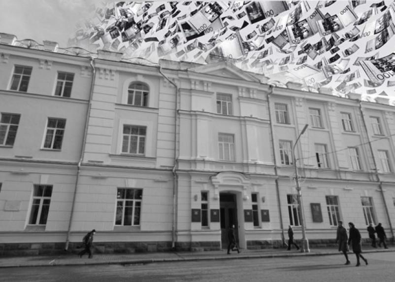 Смоленск в 2014 году может потерять треть бюджета